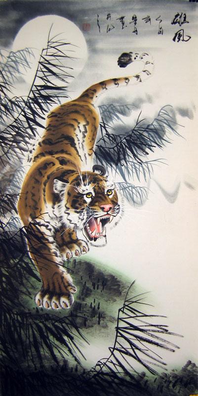 May I?((WIP)) Chinese-tiger