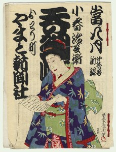 woman reading blue woodblock