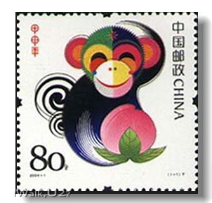 animal,illustration,monkey,graphic,design,stamp-c337804f9edf7d8fbf14f95bdc3ec9af_h