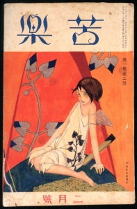 15-japan-mag024