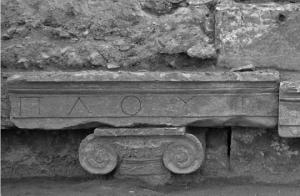 """Inscription dedicated to the deities of the underworld, Pluto and Kore, found at the ancient ruin of """"Pluto's Gate"""" in Turkey. (Credit: Francesco D'Andria, University of Salento)"""