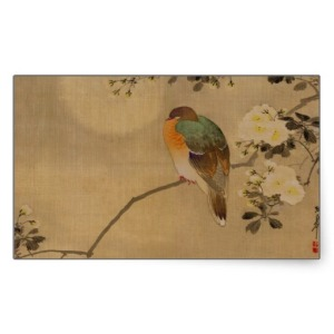 bird_cherry_blossoms_vintage_japan_ukiyo_e_art_sticker-r15fbc280b5504ba786d0b7af85b6316c_v9wxo_8byvr_512