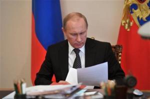 Putin reads
