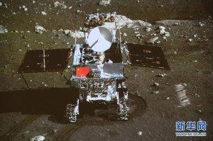 rover-flag