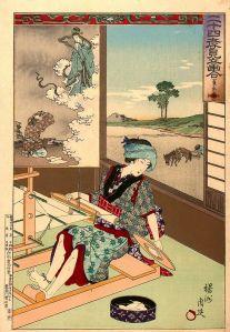 Yōshū_Chikanobu_Filial_Piety