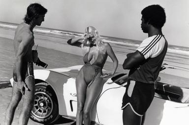 1980's Summer...
