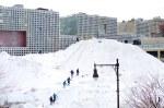 MIT mountain1 dailymail