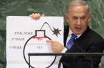 Bibi bomb