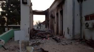 Kunduz Hospital after the bombing.
