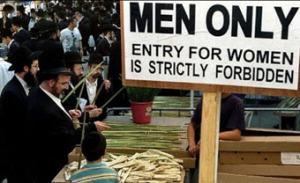 men-only-jews1