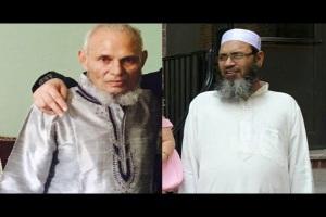Tharid Udin and Imam Maulama Akonjee