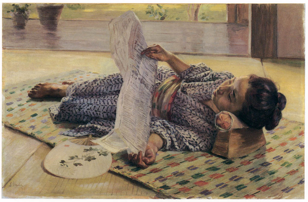 1897, from Retrospective Exhibition of Wada Eisaku