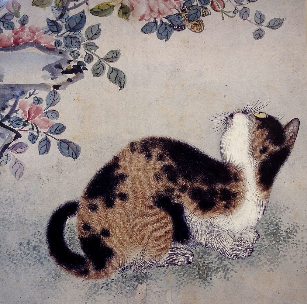 Cat looking at butterlfly Byeon Sang-byeok, mid 18th century