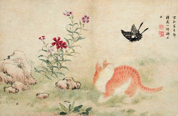 """Yellow Cat Romps Butterfly"" by Kim Hong-do (1745-1806)"