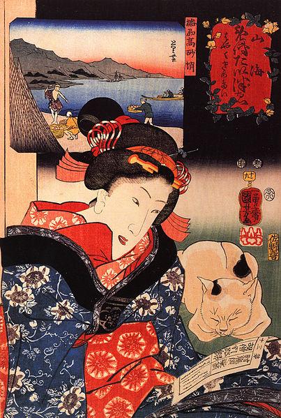 歌川国芳 by Utagawa Kuniyoshi